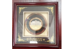 The Gift From Administrative Bureau For Industry and Commerce & Haining Private Enterprise Association